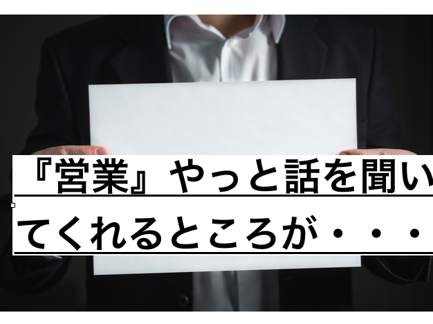 f:id:moritaku-PT:20191224172146p:plain