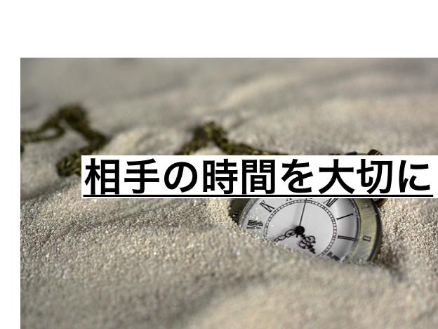 f:id:moritaku-PT:20191228123116p:plain