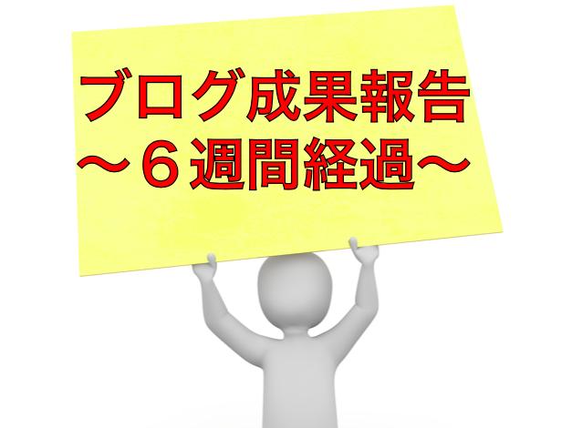 f:id:moritaku-PT:20200104123146p:plain