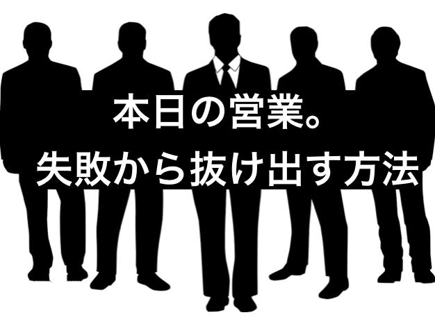 f:id:moritaku-PT:20200108083311p:plain