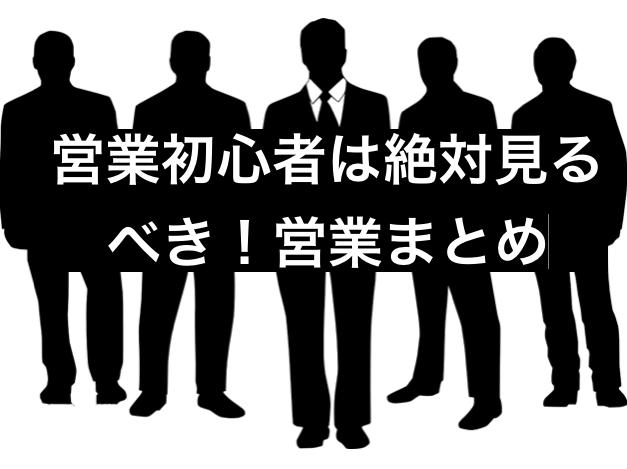 f:id:moritaku-PT:20200113110757p:plain