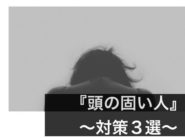 f:id:moritaku-PT:20200114165929p:plain