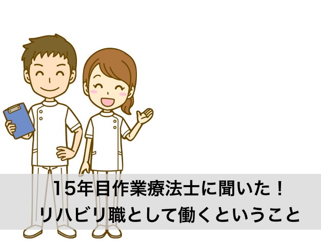 f:id:moritaku-PT:20200116142006p:plain