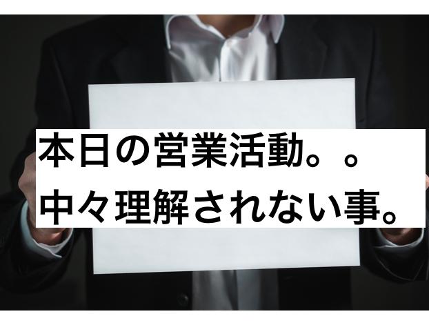 f:id:moritaku-PT:20200118122546p:plain