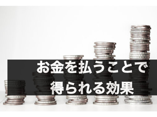 f:id:moritaku-PT:20200120132159p:plain