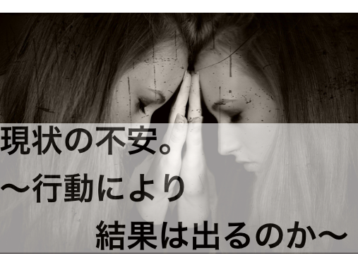 f:id:moritaku-PT:20200121143317p:plain
