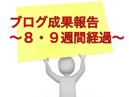 f:id:moritaku-PT:20200122174936p:plain