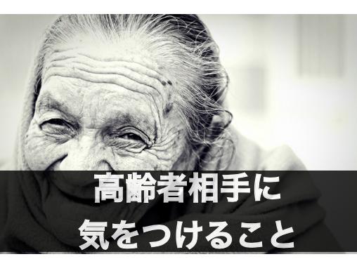 f:id:moritaku-PT:20200124145901p:plain