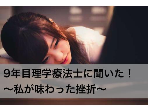 f:id:moritaku-PT:20200127144140p:plain