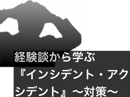 f:id:moritaku-PT:20200129105925p:plain