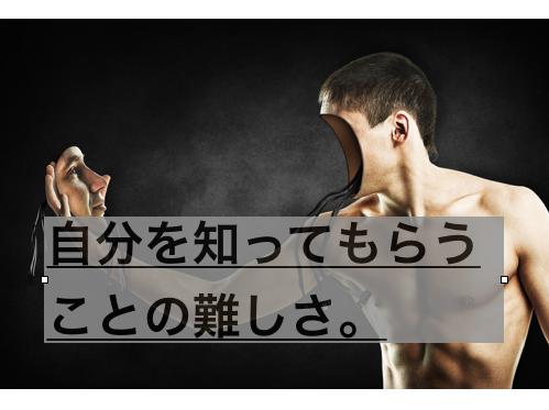 f:id:moritaku-PT:20200131163557p:plain