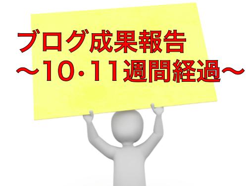 f:id:moritaku-PT:20200206091045p:plain
