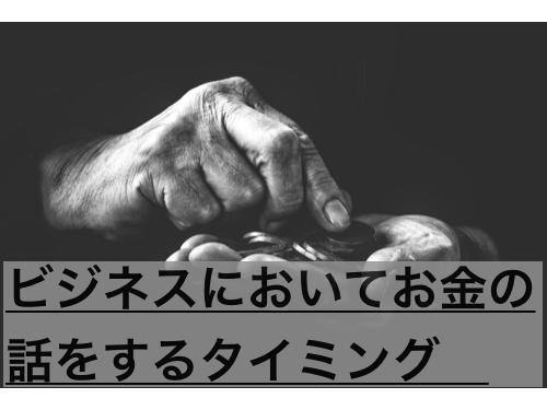 f:id:moritaku-PT:20200207165150p:plain