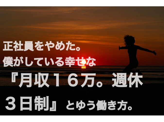 f:id:moritaku-PT:20200213091333p:plain