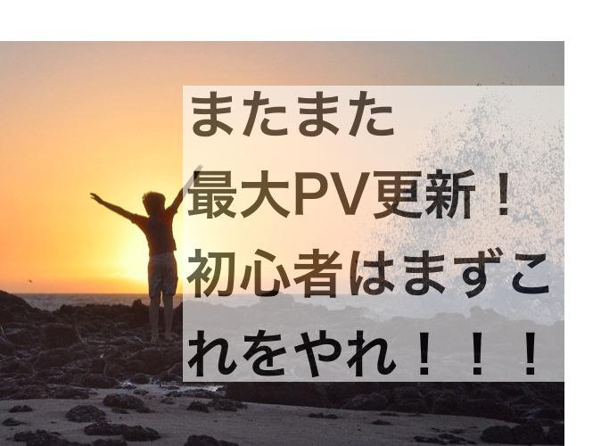 f:id:moritaku-PT:20200214164157p:plain