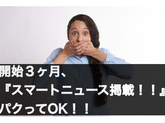f:id:moritaku-PT:20200217124243p:plain