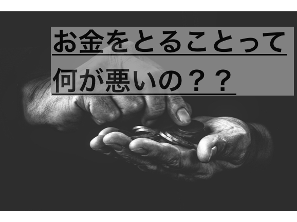 f:id:moritaku-PT:20200221152826p:plain