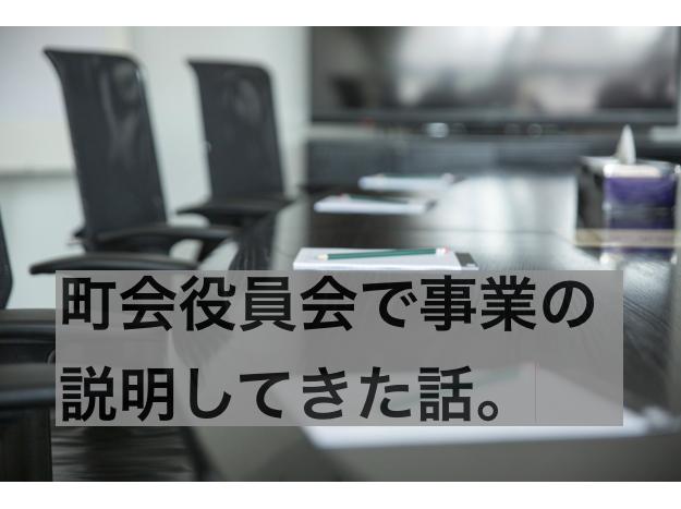 f:id:moritaku-PT:20200228151906p:plain