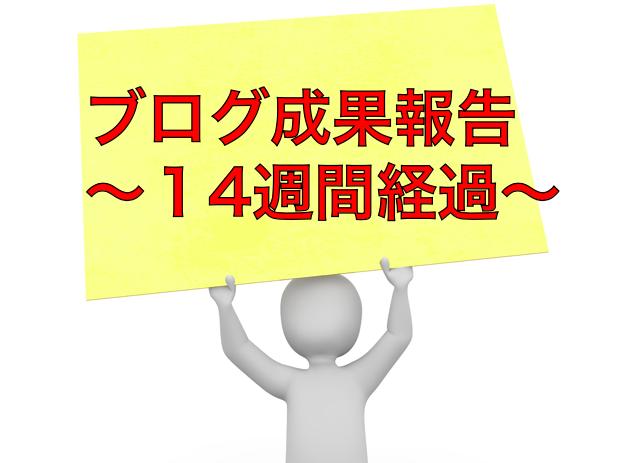 f:id:moritaku-PT:20200229114459p:plain
