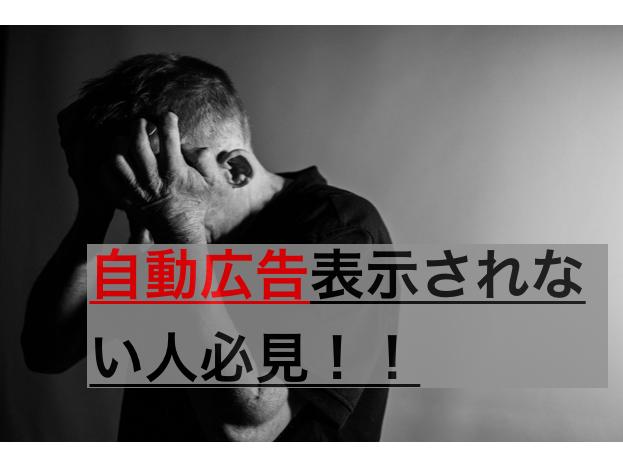 f:id:moritaku-PT:20200306150349p:plain