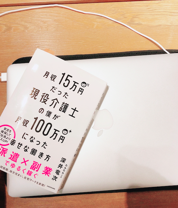 f:id:moritaku-PT:20200309114223p:plain