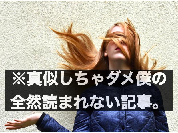 f:id:moritaku-PT:20200314090327p:plain