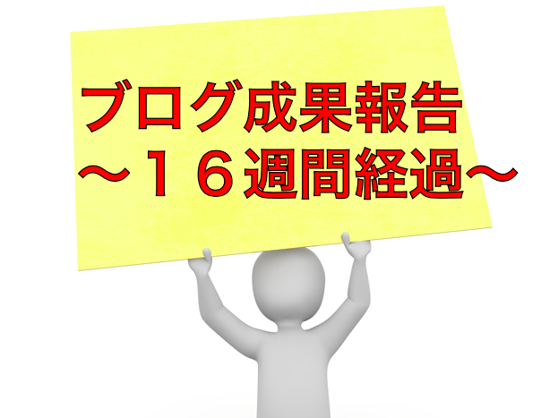 f:id:moritaku-PT:20200317130218p:plain