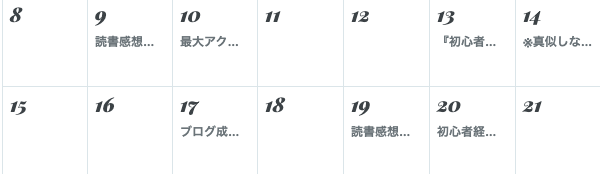 f:id:moritaku-PT:20200322103043p:plain