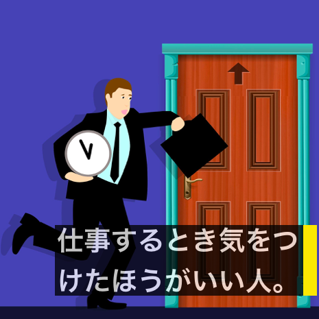 f:id:moritaku-PT:20200327151031p:plain