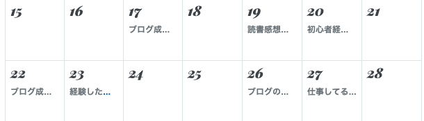 f:id:moritaku-PT:20200329101025p:plain