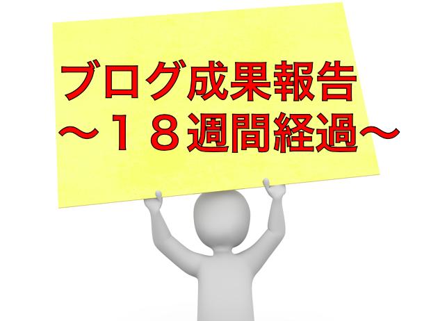 f:id:moritaku-PT:20200329111842p:plain