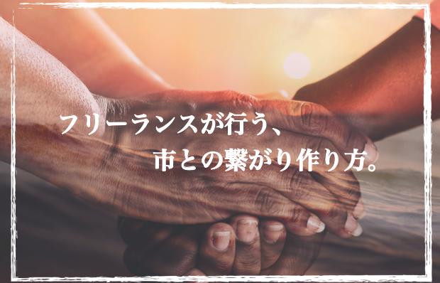 f:id:moritaku-PT:20200330110748p:plain