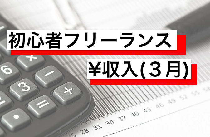 f:id:moritaku-PT:20200402124434p:plain