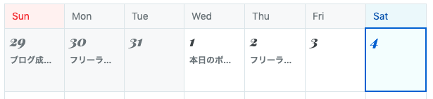 f:id:moritaku-PT:20200404085757p:plain