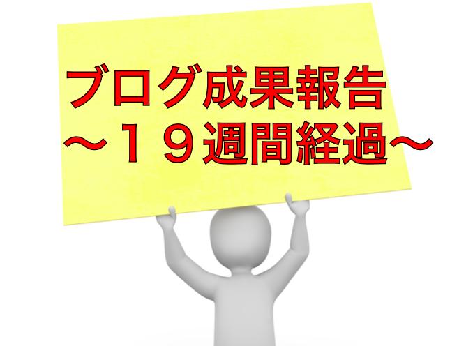 f:id:moritaku-PT:20200404122347p:plain