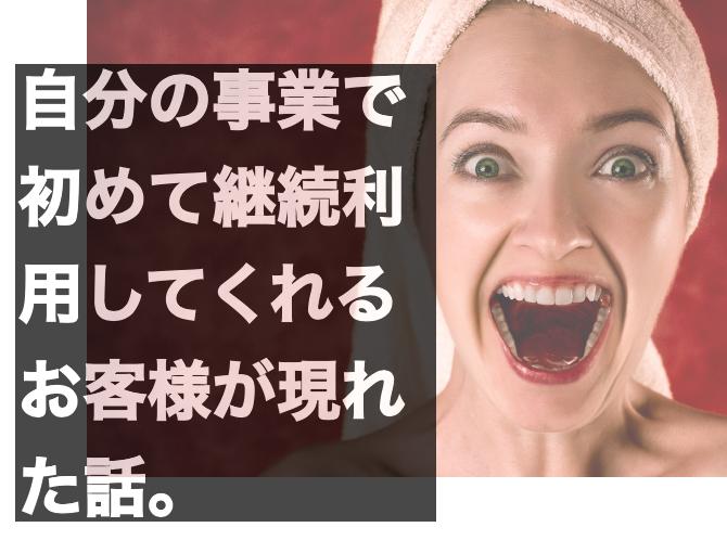 f:id:moritaku-PT:20200409091339p:plain