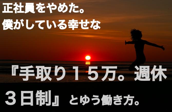 f:id:moritaku-PT:20200410115120p:plain