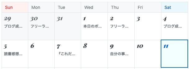 f:id:moritaku-PT:20200411085102p:plain