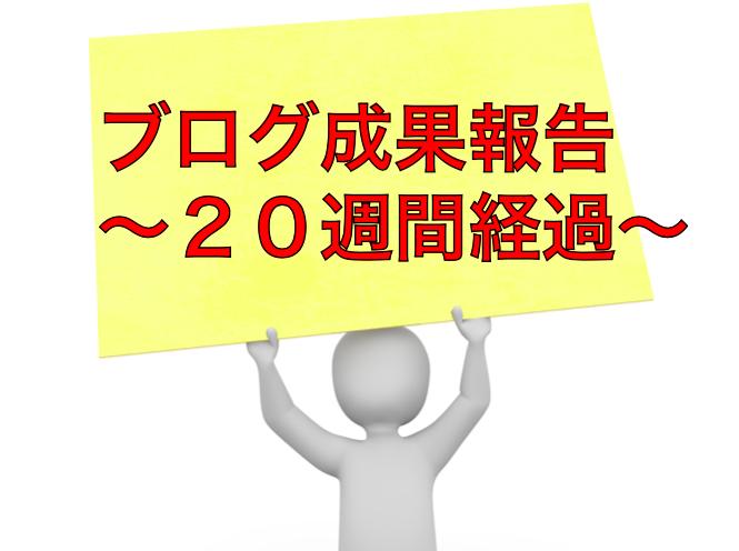 f:id:moritaku-PT:20200411122126p:plain