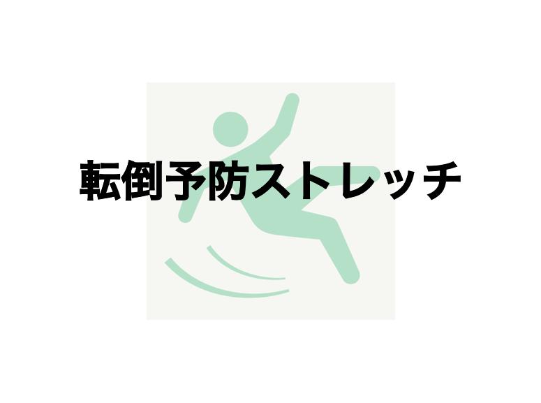 f:id:moritaku-PT:20200414150624p:plain