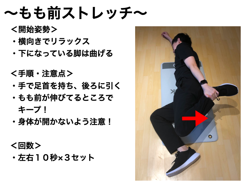 f:id:moritaku-PT:20200415090106p:plain