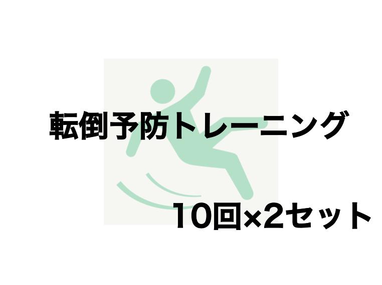 f:id:moritaku-PT:20200415135915p:plain