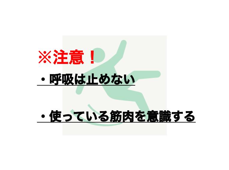 f:id:moritaku-PT:20200415140244p:plain