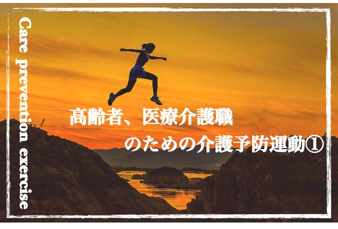 f:id:moritaku-PT:20200416121918p:plain