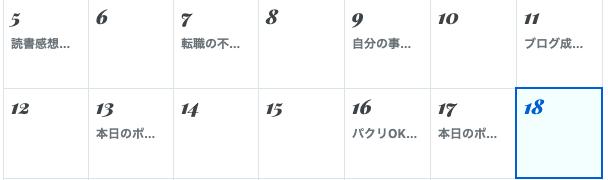 f:id:moritaku-PT:20200418090425p:plain