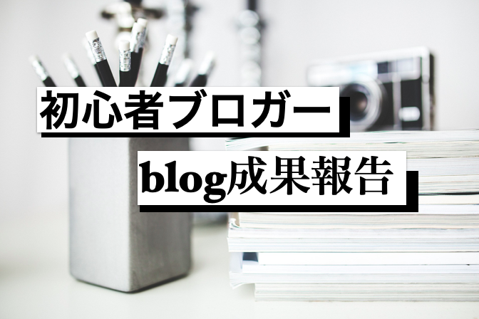 f:id:moritaku-PT:20200418125038p:plain