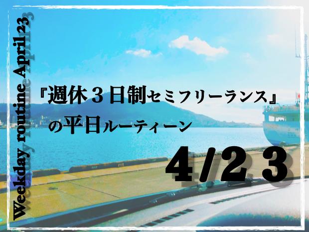 f:id:moritaku-PT:20200424151513p:plain