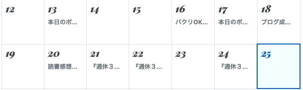 f:id:moritaku-PT:20200425104647p:plain