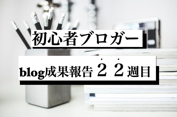 f:id:moritaku-PT:20200426114542p:plain