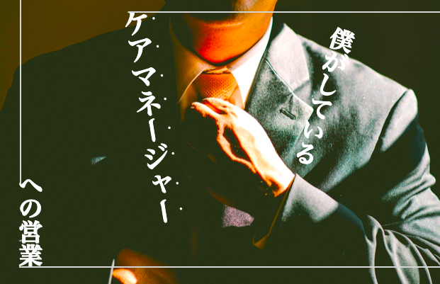 f:id:moritaku-PT:20200507145459p:plain